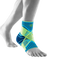 Bauerfeind保爾範   運動機能踝寧   Sports Ankle Support