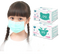 Children's 3-Ply Face Mask ASTM Level 1 / Type IIR【4 BOXES】